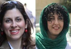 احضار سفیر ایران در لندن در ارتباط با وضعیت نازنین زاغری: آغاز اعتصاب غذای سه روزه نرگس محمدی و نازنین زاغری