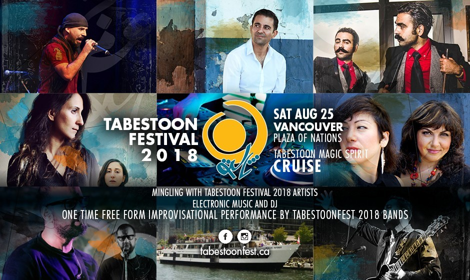 Tabestoon Magic Spirit Cruise, SPECIAL PROMOTION: Performances by Ajam, Karmandan, Abjeez, Kiosk, King Raam