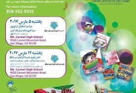 Iranian School of San Diego Nowruz Preparation