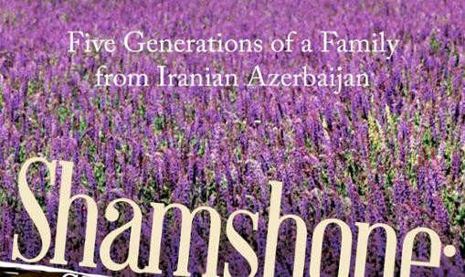 Brian Appleton: Book talk on Shamshone; Sun of Assyria
