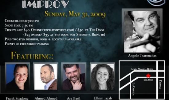 الهام جذاب و احمد احمد در شب کمدی فستیوال فیلم یونانی در لس آنجلس