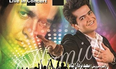 Hamid Talebzadeh Thanksgiving Concert: First time in Washington DC