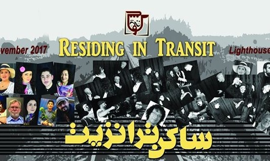 Drama Performance - Residing in Transit