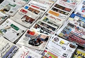 آخرین اخبار از اسماعیل بخشی و سپیده قلیان و دادگاه مطبوعات درباره ایلنا و پارس نیوز