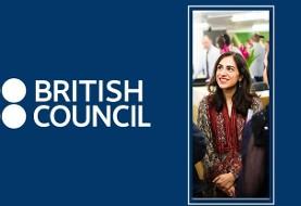 ارس امیری، دانشجوی مقیم بریتانیا با وثیقه ۵۰۰ میلیون تومانی از زندان اوین آزاد شد