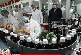 کارخانه بزرگ داروی ضد سرطان گروه دارویی اکتوورکو با سرمایهگذاری ۱۰۰ میلیون یورویی در استان البرز افتتاح شد