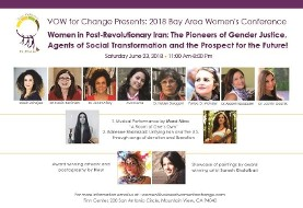 Bay Area Women's Conference: Women in Post-Revolutionary Iran