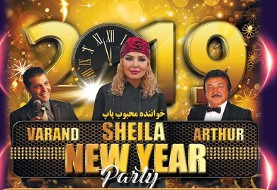 Happiest New Year's Eve Party with Sheila, Serving Dinner and Drinks