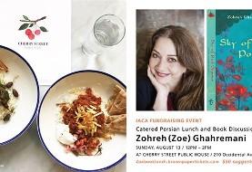 کتاب خوانی و ناهار ایرانی همراه با زهره قهرمانی