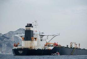 نفتکش ایرانی بعد از ترک جبل الطارق وارد آبهای بینالمللی شد
