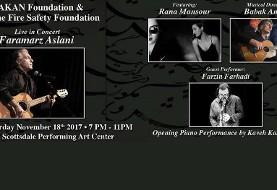 Faramarz Aslani, Rana Mansour, Babak Amini in Phoenix for Cancer Research Benefit Concert