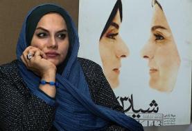 نرگس آبیار و ۳ ایرانی دیگر عضو تازه آکادمی اسکار شدند