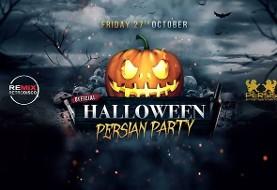 پارتی بزرگ هالووین ایرانیان