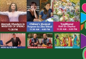 Nowruz ۲۰۱۶ Celebrations at UC IRVINE