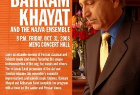 Naejva Ensemble: Persian Classical and Folkloric Music and Dance