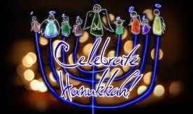 جشن حنوکا به نفع سازمان آرم