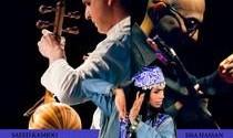 رقص رعنا گرگانی و کمانچه سعید کامجو