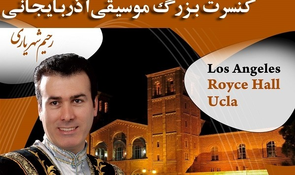 کنسرت بزرگ موسیقی آذربایجانی: رحیم شهریاری