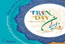 Iran Day at Ottawa City Hall