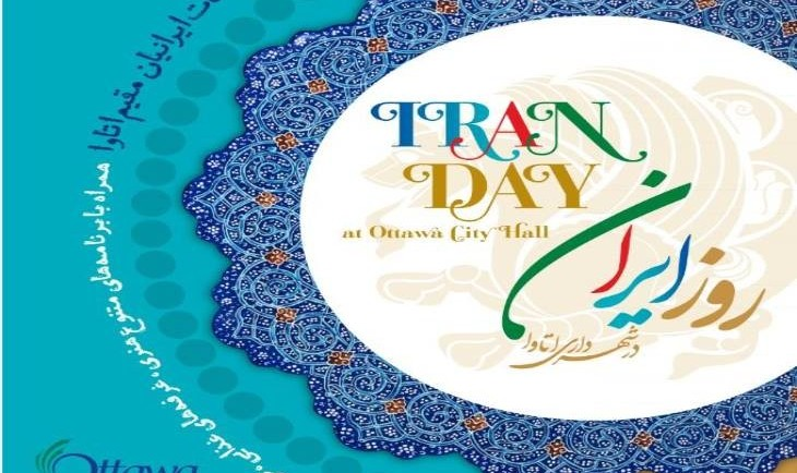 Iran Day at Ottawa City Hall