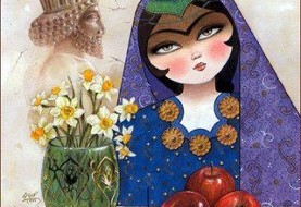 Nowruz Celebration ۱۳۸۹ (Persian Spring Festival)