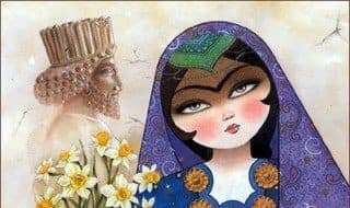 Nowruz 2012 Celebration (Persian Spring Festival)