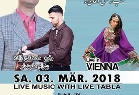 موزیک زنده افغان همراه با ساز های افغانی