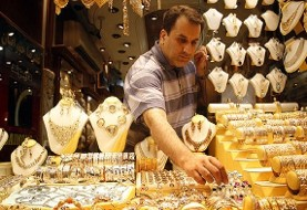 Gold prices lower in Tehran