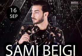 کنسرت سامی بیگی در نیویورک
