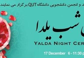 Yalda Night Ceremony for the Family