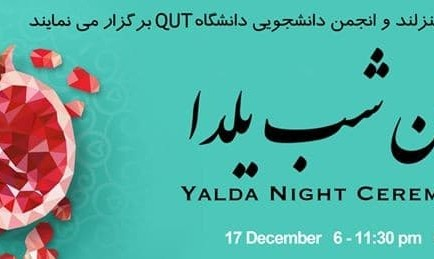 Yalda Night Ceremony for the Family