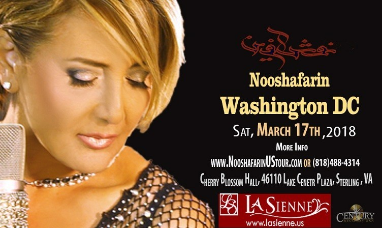 Nooshafarin Norouz Concert and Dinner Gala in Washington DC