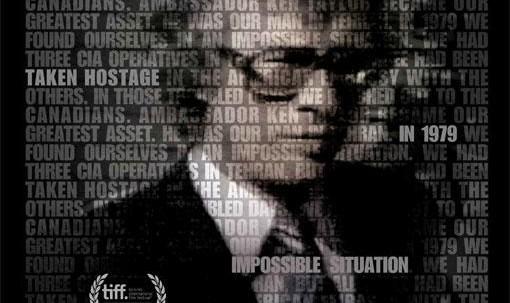 نمایش فیلم آدم ما در تهران