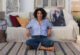 از  گلشیفته چه خبر؟ از درخشش فیلم «نغمه های عرب» در ونیز تا صحنه سکسی فیلم جدید