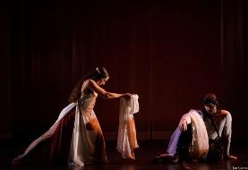 Performing Scarlet Stone (Mohreye Sorkh)