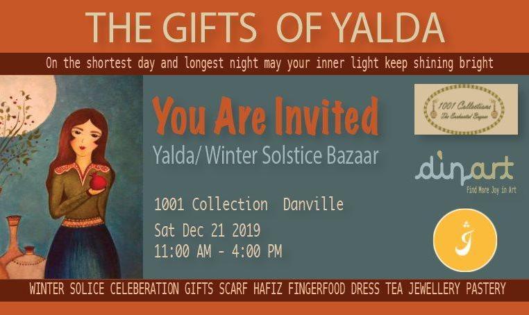 بازار یلدا: همراه با حافظ، چای، پذیرایی، هدیه و دورهمی با دوستان