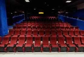 خبر خوب برای مشهدی ها: افتتاح یک پردیس سینمایی با ١١ سالن و ظرفیت ١١٥٠ صندلی