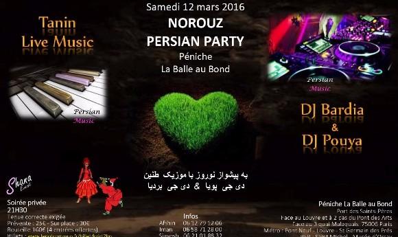 گروه شانا در پاریس همراه با موزیک زنده و دیجی بردیا و پویا