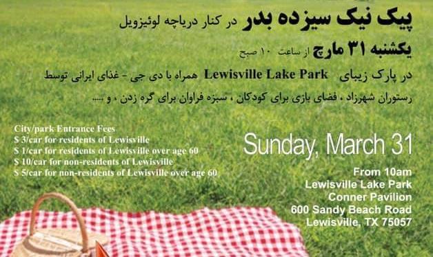Sizdeh Bedar 2019 (Persian Nature Picnic Day)