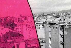 Iran und die Kunst der Moderne