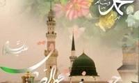 جشن زادروز حضرت محمد (ص) و امام جعفرصادق (ع) در بنیاد ایمان