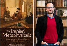 Book Discussion by Alireza Doostdar: The Iranian Metaphysicals, with Bruce Lincoln