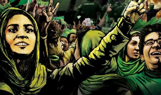 Iranian Film Screenings: The Green Wave & Persepolis