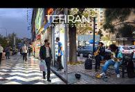 Candid Hidden Camera: Nowruz Evening Stroll in Tehran, Gisha, ...
