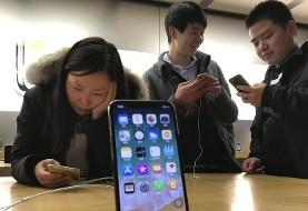 دل هواوی خنک شد! در پی نقض دو پتنت شرکت تراشه سازی کوالکام آمریکا، فروش آیفون ۱۰ و ۸ در چین ممنوع شد