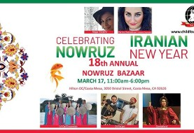 ۱۸th Annual FREE Nowruz Celebration and Bazaar