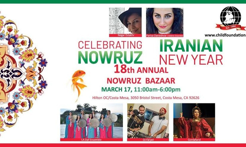 18th Annual FREE Nowruz Celebration and Bazaar