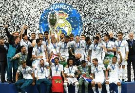 دیدار نهایی لیگ اروپا در باکو آذربایجان / اوج هیجان در  قرعهکشی قهرمانان قاره سبز: لیورپول به بایرن رسید، یووه به اتلتیکو