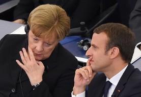 آیا رهبران اروپایی داشتن سگ را به داشتن فرزند ترجیح داده اند؟