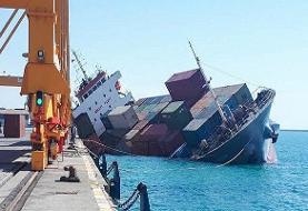 کشتی باری ایرانی به دلایلی نامعلوم در آبهای میان عراق و کویت غرق شد: ۲ کشته و ۲ مفقود